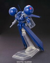 HGUC 1/144 Dra-C Plastic Model Kit