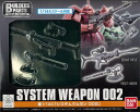 EXP002 System weapon (2)(Back-order)