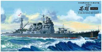 """1/350 アイアンクラッド<鋼鉄艦> 日本海軍重巡洋艦 高雄1942 リテイク プラモデル(1/350 Ironclad """"Steel Ship"""" Japanese Navy Japanese Navy Heavy Cruiser Takao 1942 Retake Plastic Model(Back-order))"""