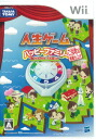 Wii Life Wii Life -Happy Family- Japanese Local Gags Added Version