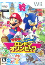 Wii Mario & Sonic AT London Olympic(Back-order)