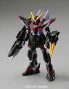 Toy-gdm-1455