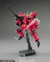 Toy-gdm-1456