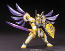 Danball Senki Plastic Model Kit 014 LBX Lucifer(Released)