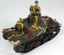 Ground Armor Series Pre-painted Complete Model 1/35 Japanese Army Type 92 Armored Heavy Tank (Late Version)(Back-order)