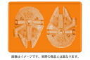 Star Wars Silicone Ice Tray Millennium Falcon (Regular Edition)(Back-order)