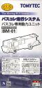 Rail-07270