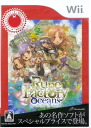 Wii Rune Factory: Tides of Destiny Best Collection(Back-order)
