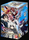 SUNRISE CRUSADE Episode Booster Pack [Horizon on the Middle of Nowhere/ Sacred Seven] BOX(Back-order)