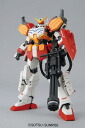 "MG 1/100 Gundam Heavyarms EW Plastic Model from ""Mobile Suit Gundam Wing Endless Waltz""(Released)"