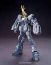 "HGUC 1/144 Unicorn Gundam 2 Banshee (Unicorn Mode) Plastic Model from ""Mobile Suit Gundam Unicorn""(Released)"
