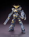 "HGUC 1/144 Unicorn Gundam 2 Banshee (Destroy Mode) Plastic Model from ""Mobile Suit Gundam Unicorn""(Back-order)"