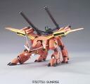 Toy-gdm-1567