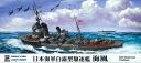 Plastic Model Sky Wave Series 1/700 Japanese Navy Hakuro Model Destroyer Umikaze(Back-order)
