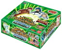 Miracle Battle Carddass Chou Gekitou-hen - Toriko Ozone Grass in the Firmament Booster BOX TR04(Back-order)