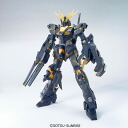 "MG 1/100 RX-0 Unicorn Gundam 2 Banshee Plastic Model  From ""Mobile Suit Gundam Unicorn""(Back-order)"