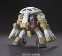 "HGUC 1/144 Juag (Unicorn Ver.) Plastic Model  From ""Mobile Suit Gundam Unicorn""(Back-order)"