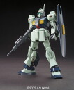 "HGUC 1/144 Nemo (Unicorn Ver.) Plastic Model  From ""Mobile Suit Gundam Unicorn""(Back-order)"