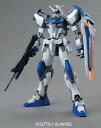 """MG 1/100 Duel Gundam Assault Shroud Plastic Model from """"Mobile Suit Gundam SEED""""(Back-order)"""