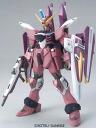 Toy-gdm-1570