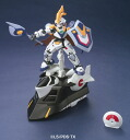 Danball Senki Plastic Model Riding Saucer LBX Elysion & RS(Back-order)