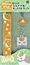 Natsume Yuujinchou - Dock Connector Neck Strap(Back-order)