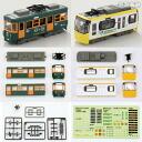 Rail-09094