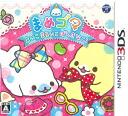 3DS Mamegoma Yoiko Maruiko Genki na Ko(Back-order)
