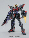 "MG 1/100 Blitz Gundam Plastic Model from ""Mobile Suit Gundam SEED""(Released)"