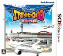 3DS Air Traffic Controller Airport Hero 3D Haneda with JAL(Back-order)(3DS ぼくは航空管制官 エアポートヒーロー3D 羽田 with JAL)