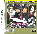 NDS Ace Attorney Investigations: Miles Edgeworth 2 NEW Best Price! 2000(Back-order)