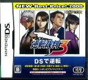 NDS Gyakuten Saiban (Ace Attorney) 3 NEW Best Price! 2000
