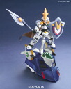 Danball Senki Plastic Model RIDING SOUSR LBX Elysion Color ver.