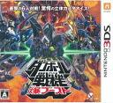 3DS Danball Senki Baku-boost(Back-order)