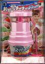 Toy-ipn-3453