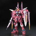 "RG 1/144 Justice Gundam Plastic Model  From ""Mobile Suit Gundam SEED""(Released)"