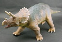 Dinosaur Vinyl Model - Triceratops Premium Edition(Released)