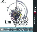 3DS Time Travelers(Back-order)
