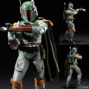 Star Wars ARTFX+ Boba Fett Return of the Jedi Edition Pre-painted Easy Assembly Kit(Back-order)