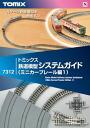 Rail-09891