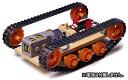 Tank Craft Basic Set(Back-order)