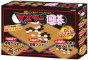 Toy-ipn-3866