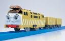 Rail-09884