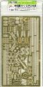 White Ensign Model Ship Accessory 1/700 WWI Royal Navy Queen Elizabeth 1918(Back-order)
