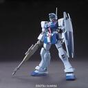 "HGUC 1/144 GM Sniper II Plastic Model  From ""Mobile Suit Gundam 0080: War in the Pocket""(Back-order)"