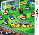 3DS Pocket Soccer League Calciobit(Back-order)(3DS ポケットサッカーリーグ カルチョビット)