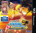 3DS Pachi Para3D Great Sea Story 2 With Agnes Lum -PatchiPro Fuunroku' Hana Kesareta License-(Back-order)(3DS パチパラ3D 大海物語2 With アグネス・ラム -パチプロ風雲録・花 消されたライセンス-)