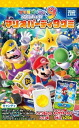Mario Party 9 Gummi BOX (CANDY TOY)(Back-order)