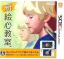 3DS Shin Eigokoro Kyoushitsu(Back-order)