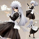 Infinite Stratos - Laura Bodewig Maid Ver. 1/8 Complete Figure(Released)